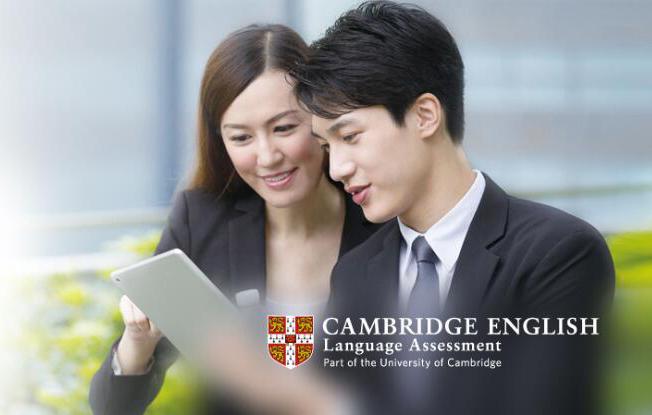 剑桥商务英语考试报名相关事宜