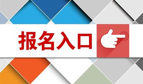 2020年5月BEC考试网上报名时间【网站_入口】_中国教育考试网