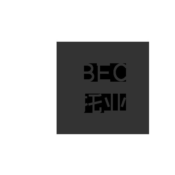【BEC中级+BEC高级+托业】3年3科随意学超级卡