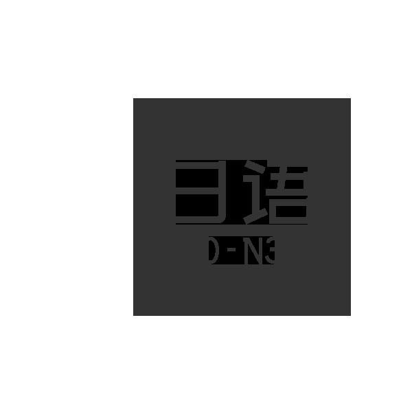日语N3及以下 1对1课程【96课时】