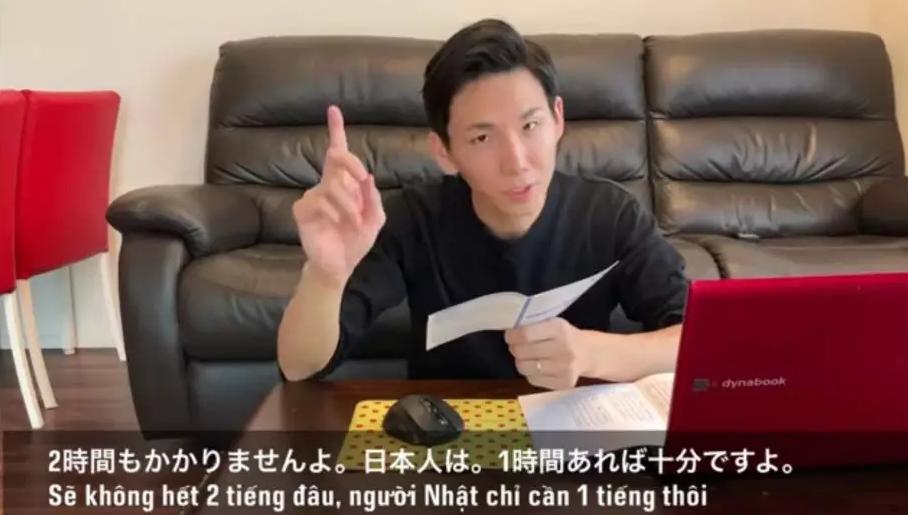 日语一级考试