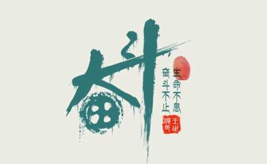 幸福属于勤奋的人——日语二级295分学习经验分享