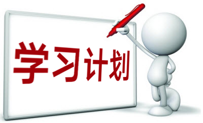 知难而上 勇攀高峰——日语二级343分学习经验分享