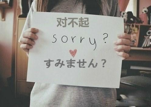 日语一级100句(1-10)_日语语法大全