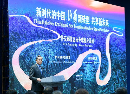 英语新闻The Ministry of Foreign Affairs Holds Event Presenting Shanxi Province