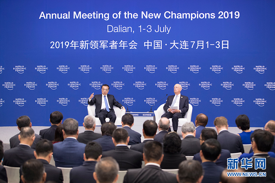 英语阅读:李克强出席2019年夏季达沃斯论坛开幕式并发表特别致辞