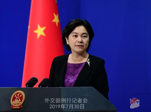 """外交部回应美国务卿让中国加入美俄对话和协议:这是变相""""甩锅"""""""